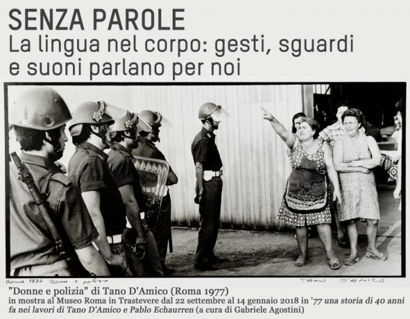 Donne-e-polizia_ph-Tano-D-Amico_Roma 1977